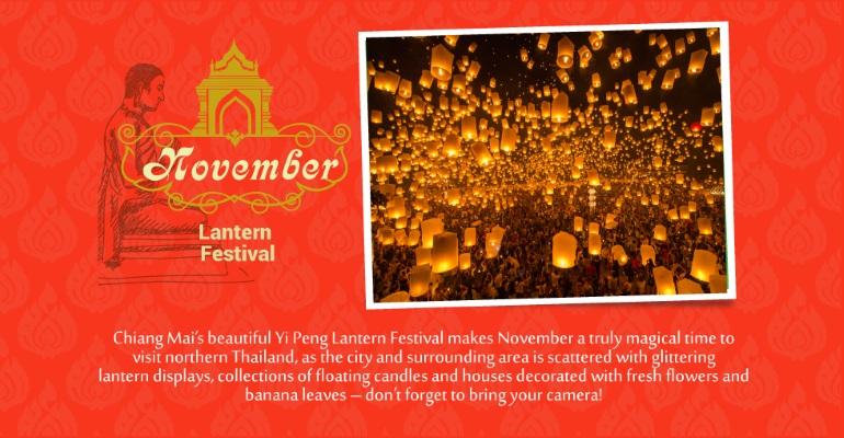 November - Lantern Festival